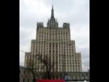 Садовая-Кудринская ул., 1